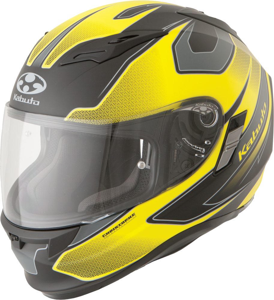 KAMUI STINGER HELMET FLAT BLACK/YELLOW S