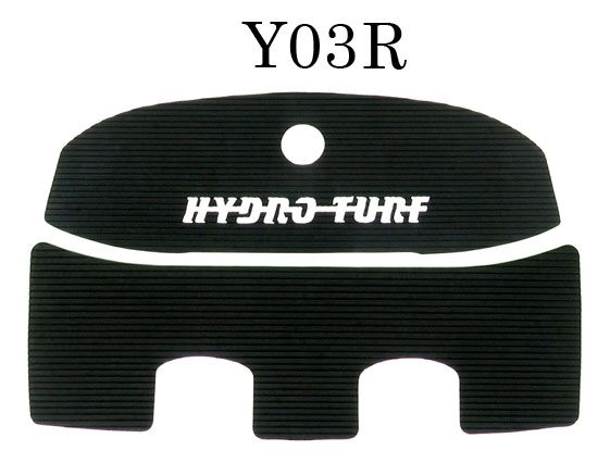 Hydro-Turf Rear Boarding step mats only for Yamaha XR1800